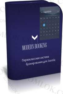 Modern booking v3.1.4 for joomla