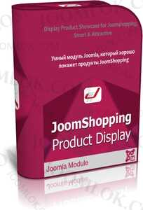 Product Display for JoomShopping v2.5