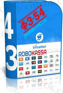 Payment plugin Robokassa FZ-54 in Russian for Virtuemart 3