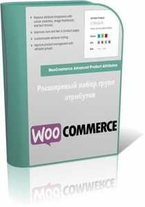 JC WooCommerce Advanced Product Attributes